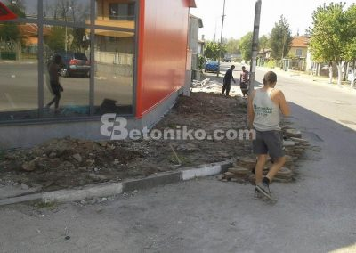 Хранителен супермаркет - Пловдив (2)